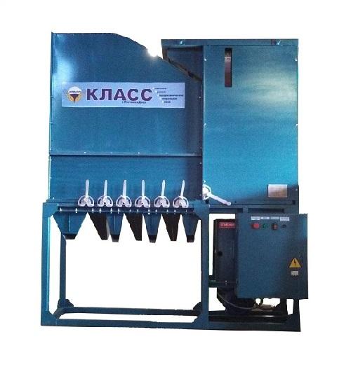 Аэродинамические зерноочистительные машины «Класс»