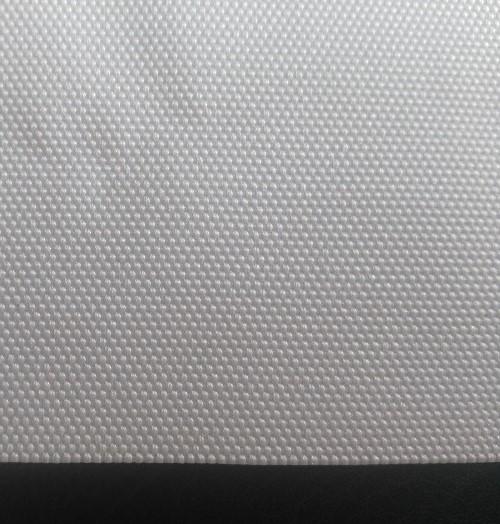 Ткань фильтровальная для пошива рукавов для рассевов, на мельницы, для сепараторов 100%ПА (56260)